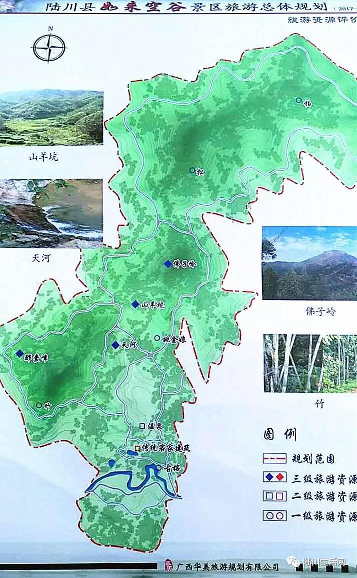 投资16亿元的陆川如来空谷旅游项目规划图已经出炉