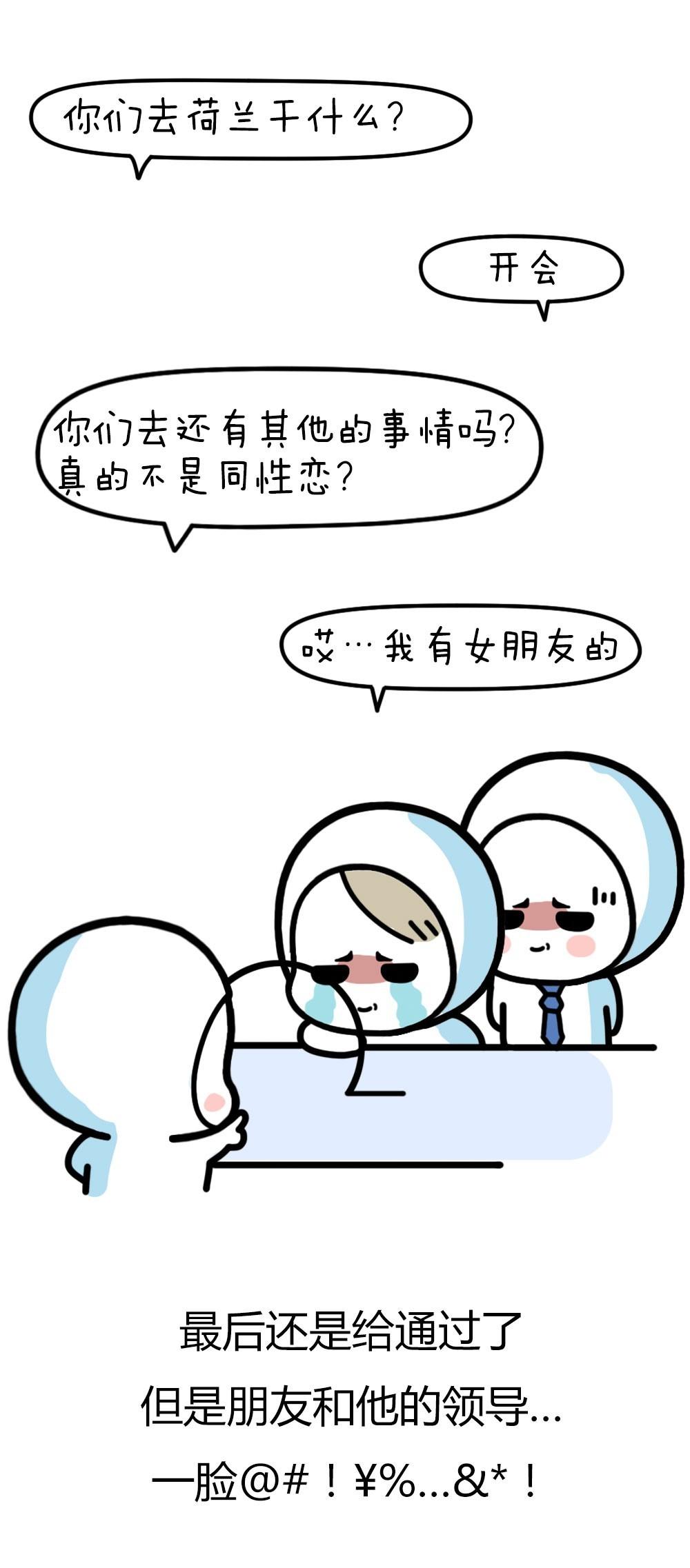 台湾小哥办签证说自己不是中国人,结果…