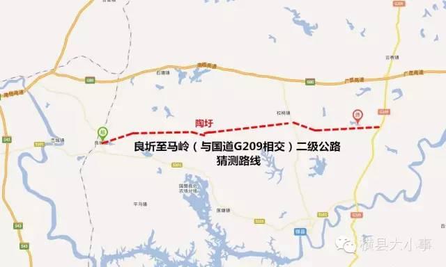 贵港二级公路规划图