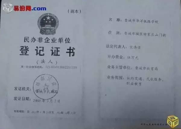 【震撼】晋城这所学校竟然是假的!所有的学生