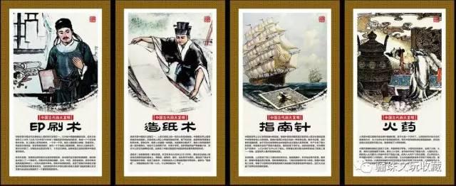 不只是四大发明,盘点中国古代七大成就