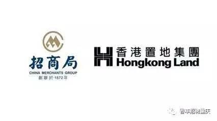 由招商局地产控股股份有限公司和香港置地集团公司出资设立,开发重庆