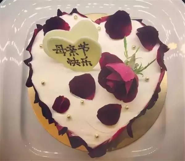 【母亲节】在五星级酒店里diy蛋糕,送给妈妈最甜蜜的图片