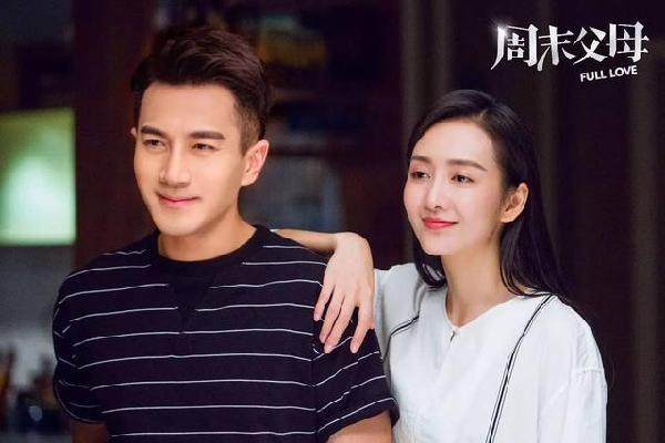 《周末父母》什么时候播出?刘恺威和王鸥的CP感比杨幂看着顺眼