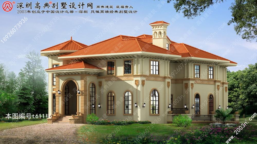 别墅小二层效果图首层280平方米四季图户型花城别墅万科图片