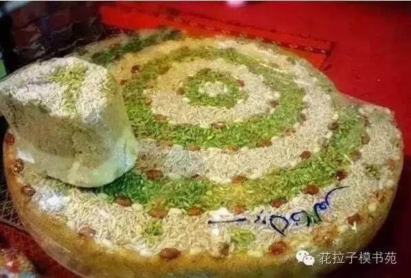 伊朗面粉,开心果点绿,一公斤的伊国切糕,有天朝的华丽不?
