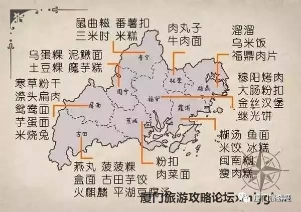 【攻略】福建最全美食地图!吃货们必藏装备!