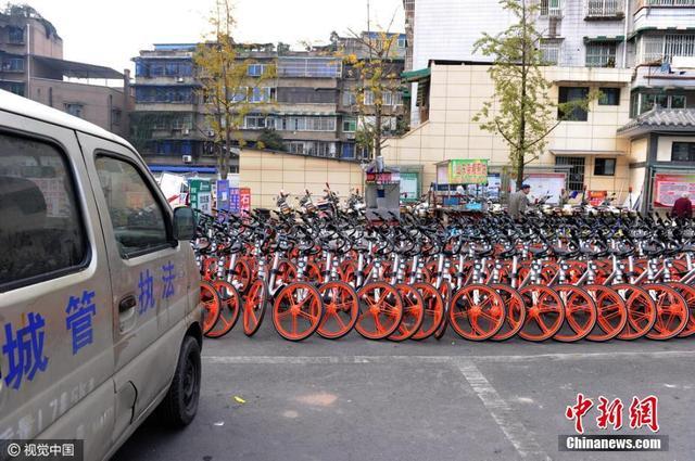 天津市规范共享单车管理:须在银行设立押金专用账户