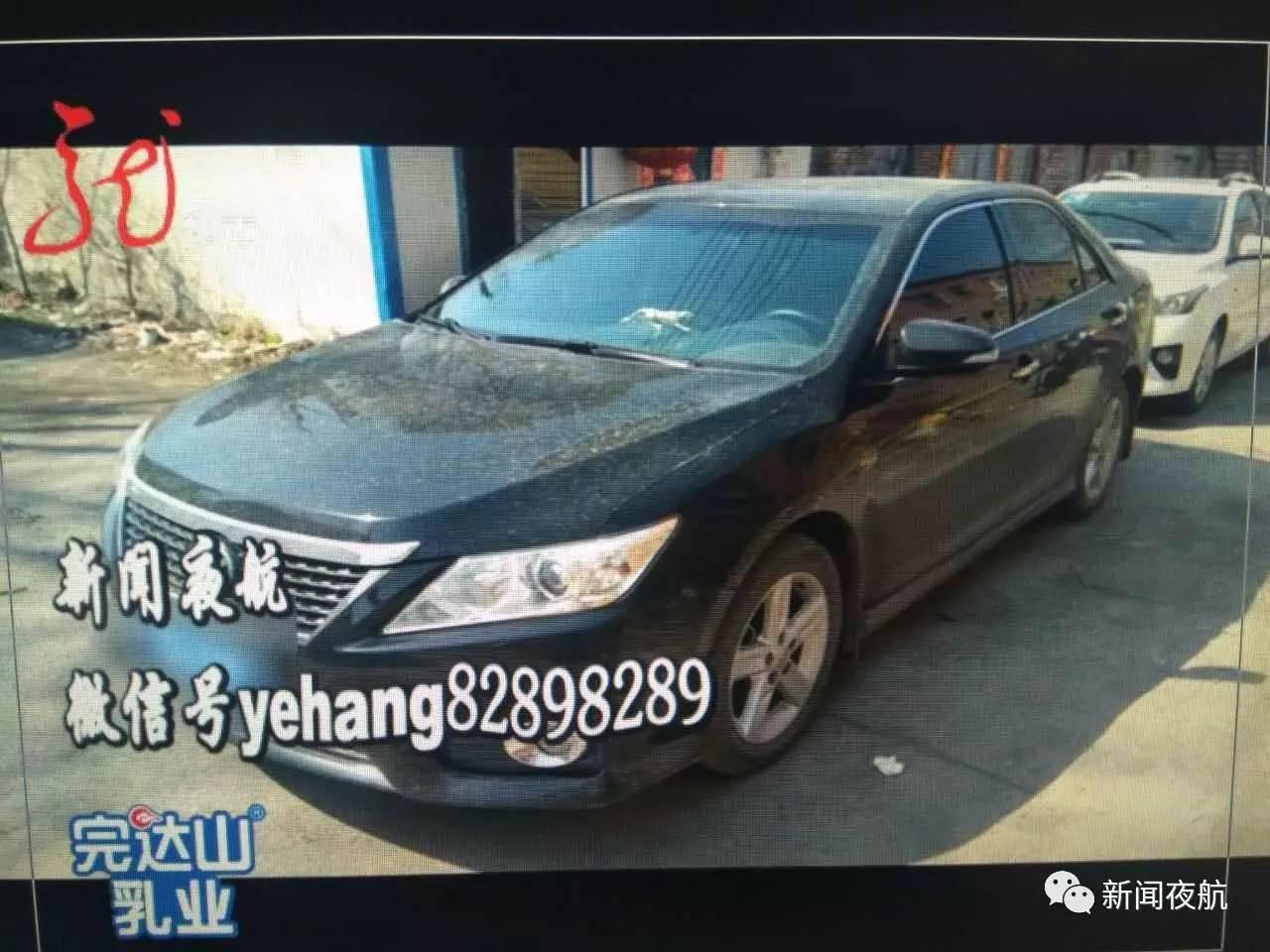 一辆是丰田凯美瑞,一辆是丰田致炫,哈尔滨这两辆车的车钥匙竟能高清图片