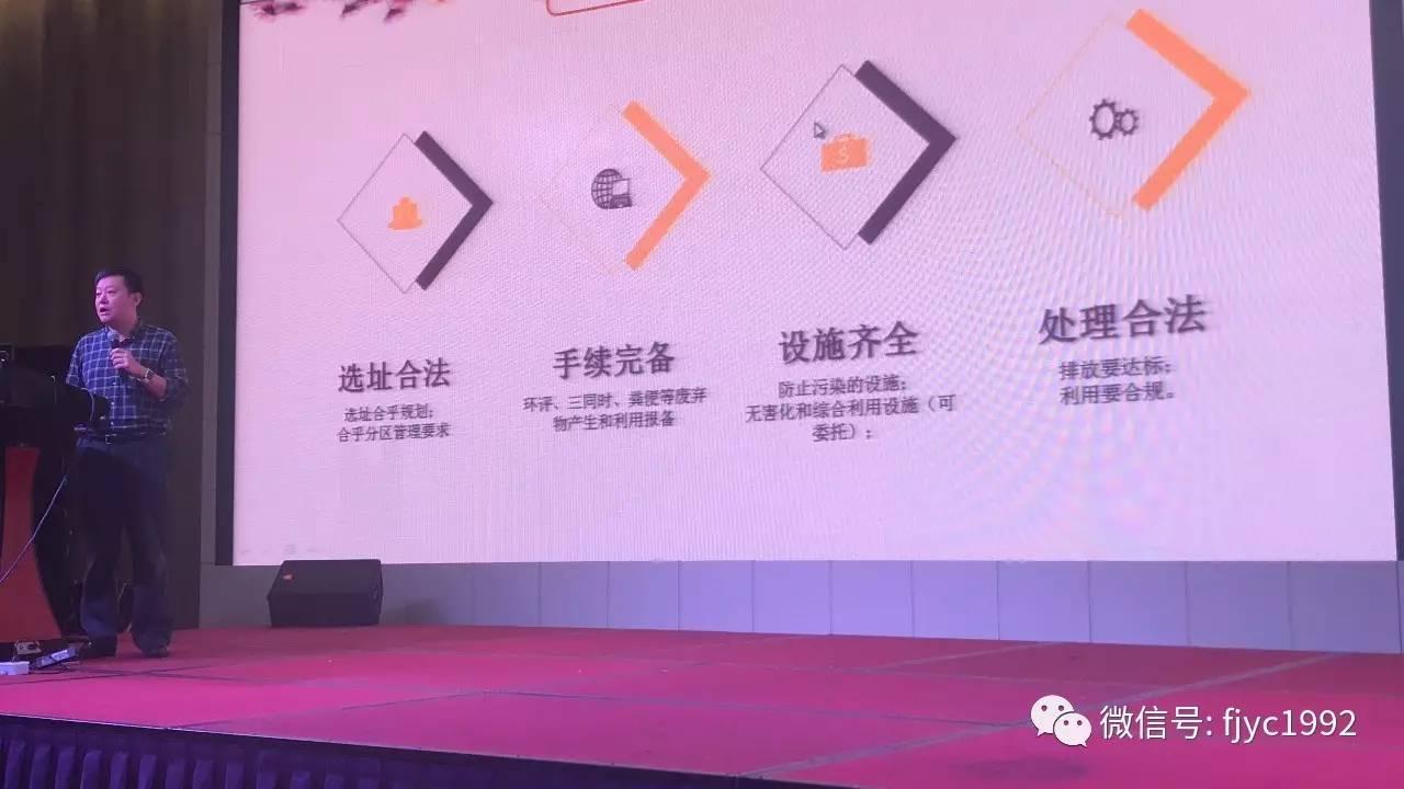 福建省第十届猪病学术研讨会 永诚与您共发展