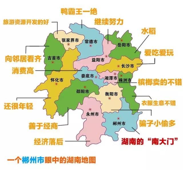 湖南省2020年gdp_2020年湖南省高考结束