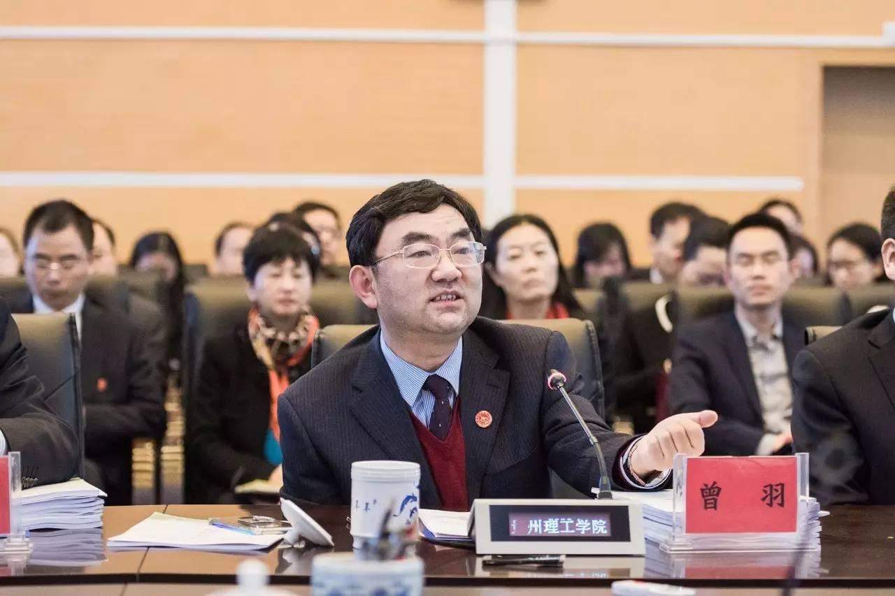 第483期 贵州理工学院顺利通过新增学士学位授予单位和增列学士学位授权专业评估