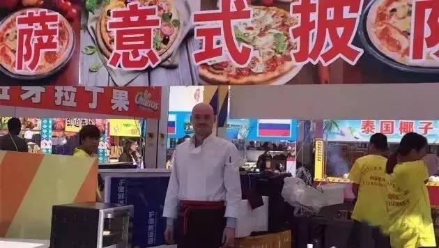 璀璨闪耀 2017大英县国际美食节盛大开幕