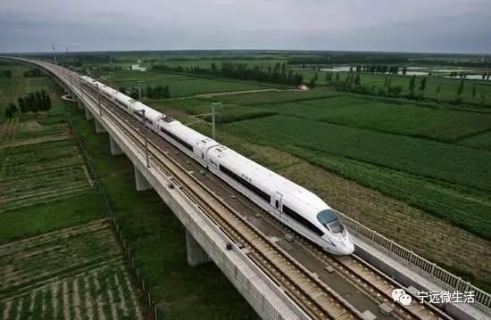 018年广清怀高铁纳入十三五规划 途经宁远 搜狐图片