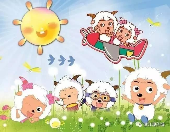 让家长陪孩子一起放飞梦想,自由飞翔.   这里有!   大型卡通组合风图片