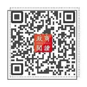 中国最赚钱的9个新兴财产,你身在此中吗?