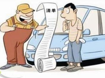 """车主零烦恼用""""一键包办""""处理事故全程无需参与!"""