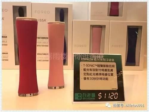 还有luna洁面仪也是他们家的.   品牌与商场广告合作请联系:QQ:图片