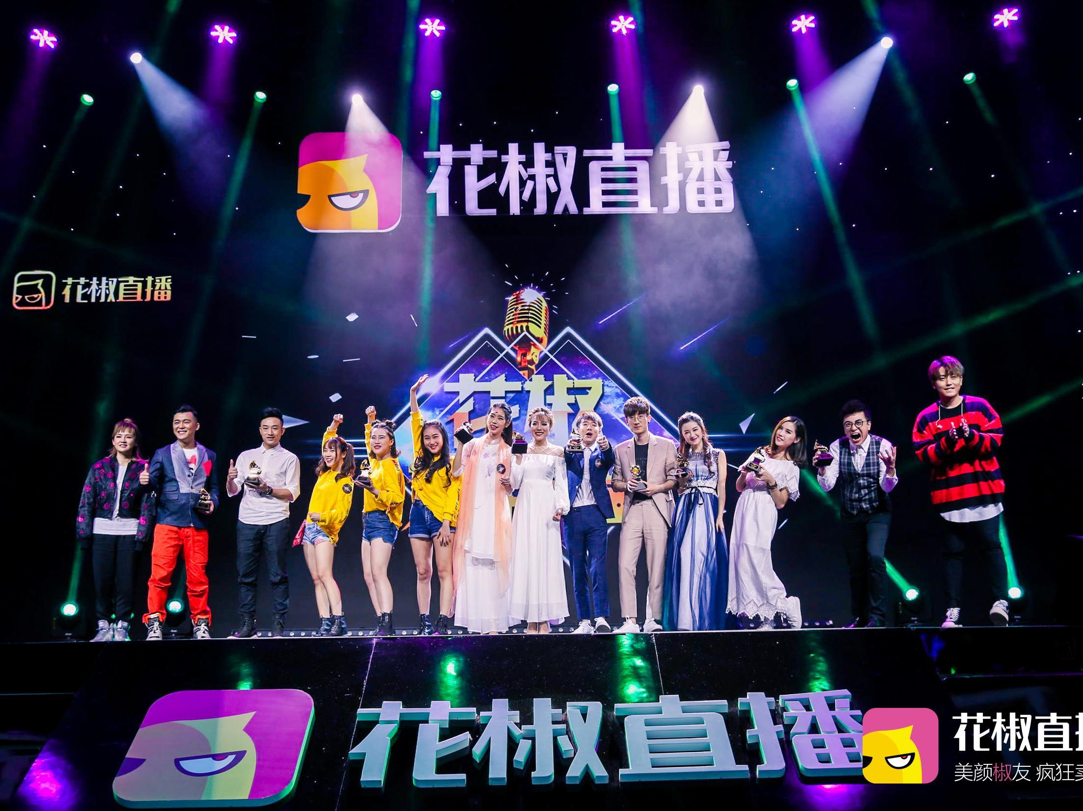 每天百万开播量的花椒直播已成中国最大的造星平台:花椒直播开播提醒