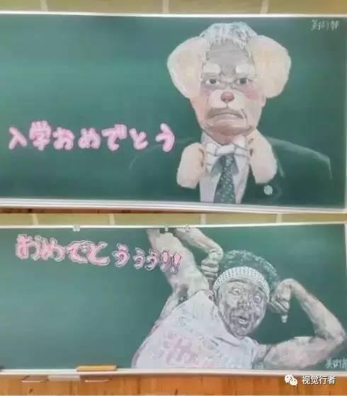 《精灵宝可梦》等系列主题的黑板报来庆祝新生入学,超高的完成度让图片