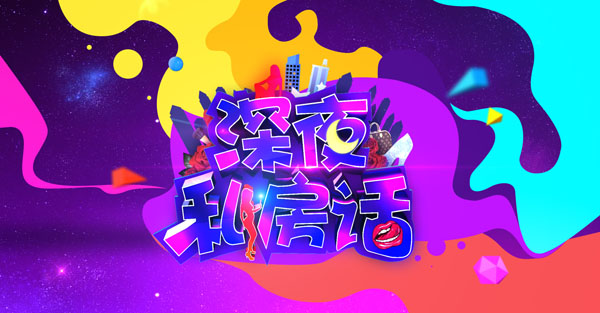http://www.weixinrensheng.com/sifanghua/2815056.html