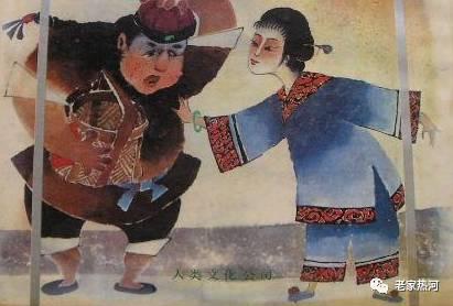 热河聊斋(94)丨雹神庙有个傻女婿