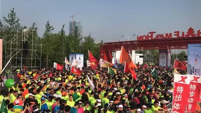 扬州马拉松2017官网图片 扬州马拉松2017官网图片大全 社会热点图片 ...图片 47784 600x337