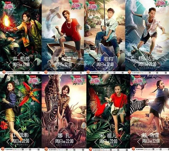 《花儿与少年》第三季昨晚开播,江疏影、娜扎里约暴晒,怎么还白得像自带反光板一样?!