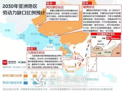 与西藏交界处的阿克赛钦地区,地图显示为灰色,而中国领土在地图上