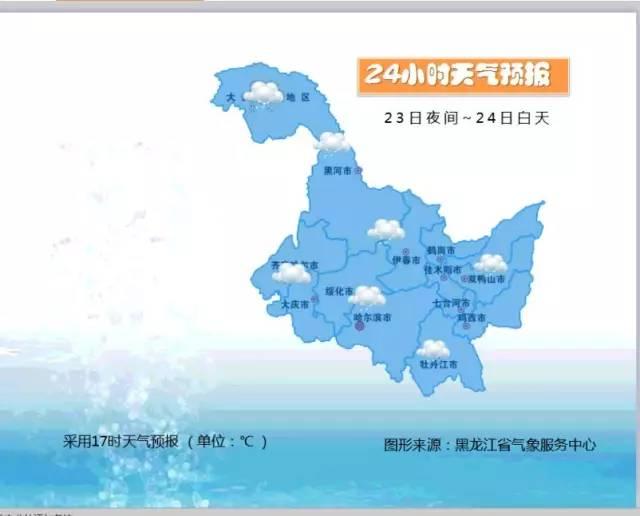 哈尔滨天气预报60天图片 哈尔滨天气预报60天图片大全 社会热点图片