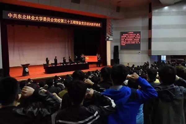 资讯 东林一周要闻 4.17 4.23