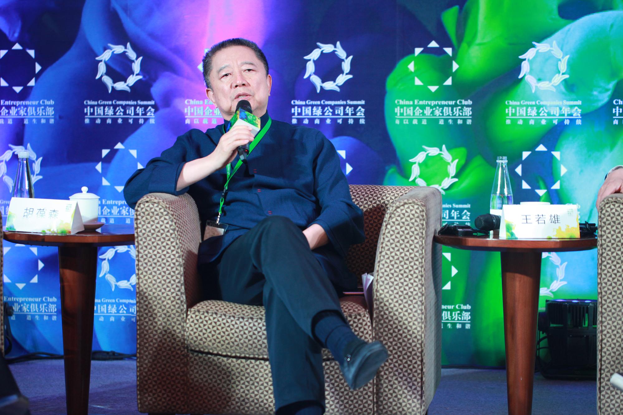 跟马云去开会,这些中国经济最热的词,你一定要知道 - 豫记 - 豫记