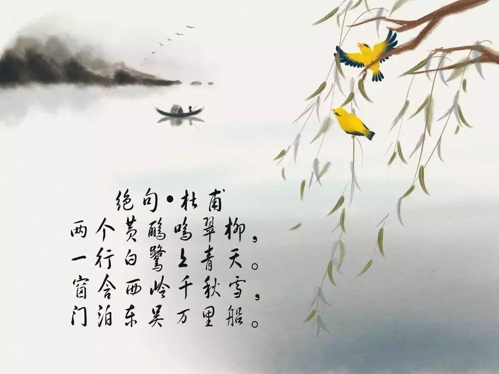 唱诗丨古诗 绝句 ,原来古诗也可以唱着学