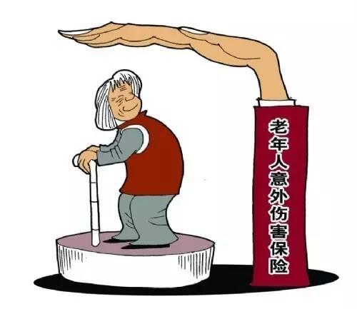 上饶人注意了 下月起中行的长城医保卡将不再发行 还有事关你父母的这份保险