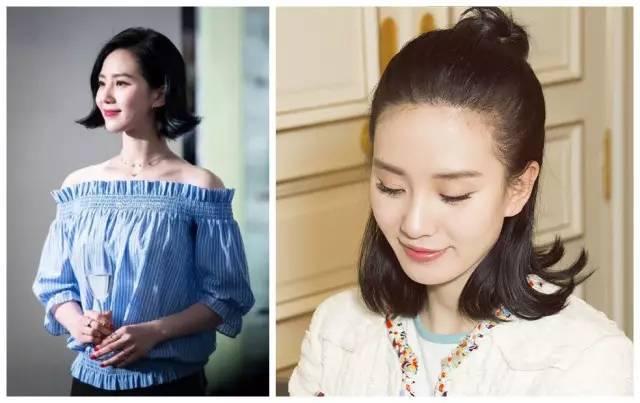刘诗诗、宋茜都在玩的新发型,让你颜值飙升1