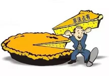 髱樊ウ戊ス伀`コ+ィ_髱樊ウ募頃譛臥岼逧?噪隶、螳? /><br><p>髱樊ウ募頃譛臥岼逧?噪隶、螳?/p> <img src=