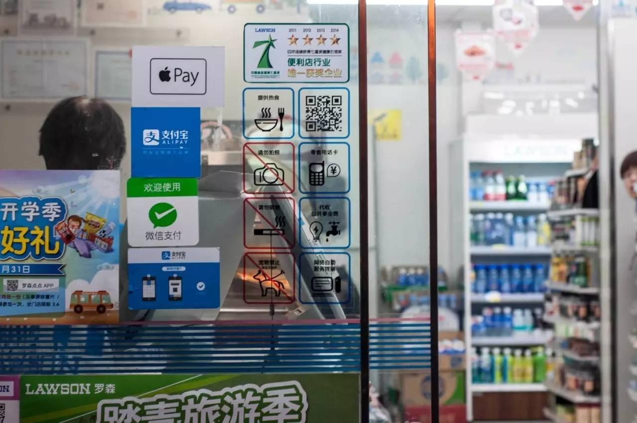 中国离无现金社会另有多远? |专栏