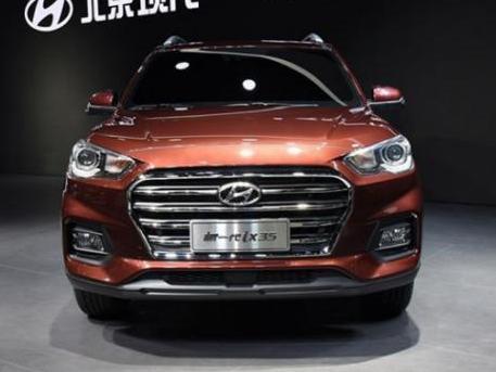 现代全新ix35上海车展首发,网友评价:难看死了