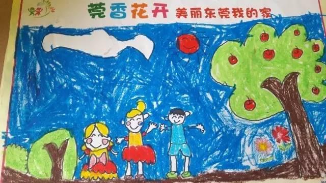 """【水霖幼儿园】 """"莞香花开-美丽东莞我的家""""幼儿绘画比赛启动啦!图片"""