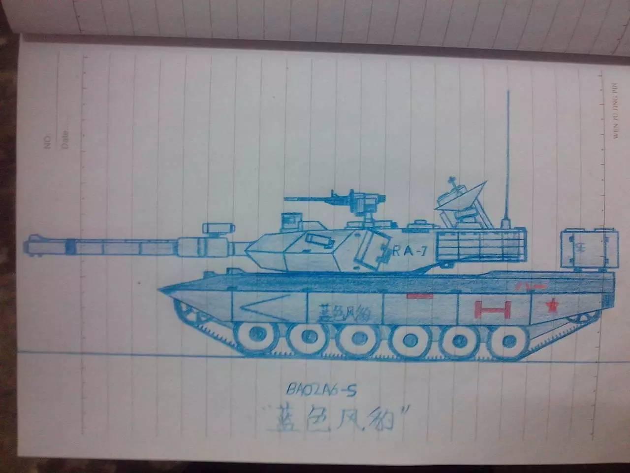 【脑洞】前方高能最强主战坦克M1A3图纸