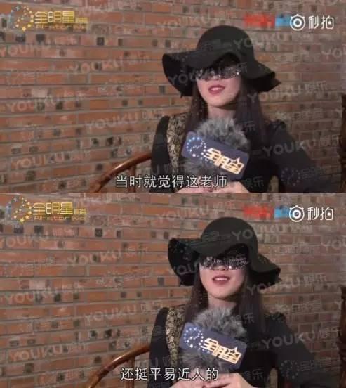 当时心茹在沈阳刘老根大舞台看赵四的表演,末了她决定跟偶像合个影图片