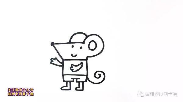 曲洲老师画卡通 少儿简笔画 小老鼠的家