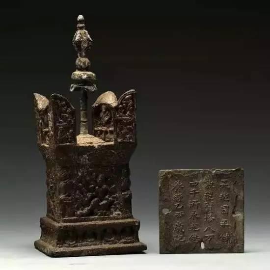 """毁于战乱时期的""""浙江第一塔""""地宫出土文物"""