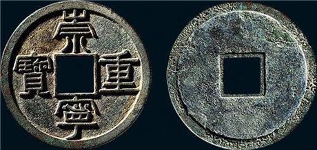 古币文化博大精深,精美文字寓意深远悠长