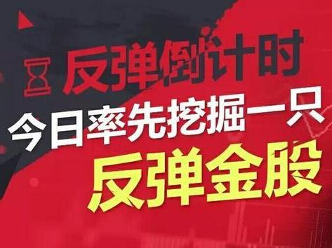 京津冀一体化,主力狂砸23亿筑底,本周将进龙虎榜
