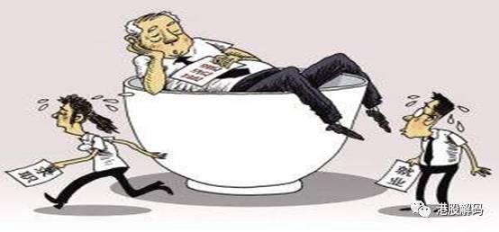 延迟退休--养老金巨额亏空,这难道是延迟退休的根源所在么?