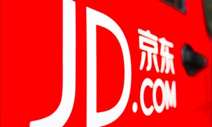 京东宣布组建物流子集团,高级副总裁王振辉出任CEO