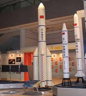 小学生科技小制作火箭