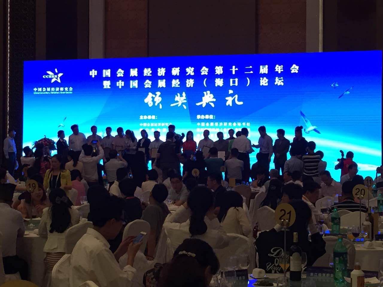 会展经济_香港会展经济前景看好