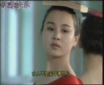 1993年《女人不是月亮》 赵明明饰演的扣儿